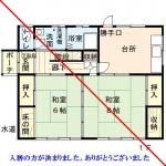 長野市石渡二階建戸建4DK